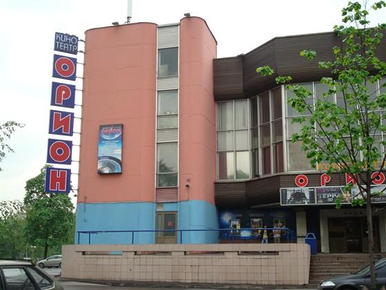 Кинотеатр люксор афиша.