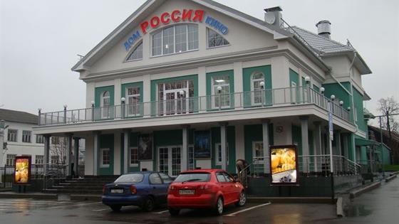 Россия (Углич)