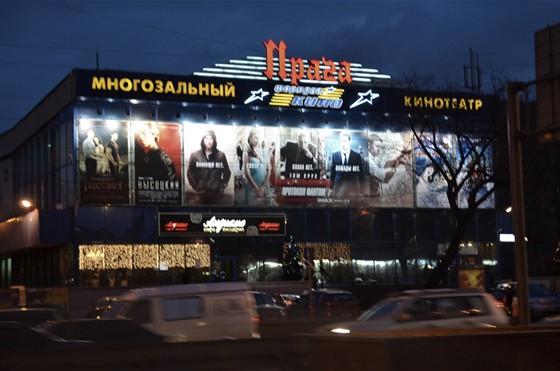 Прага кинотеатр схема проезда