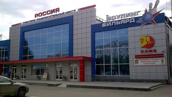 Россия (Нижний Тагил)