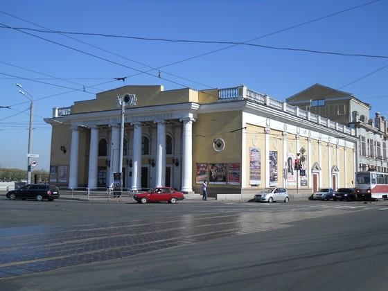 Концертный зал им. Прокофьева