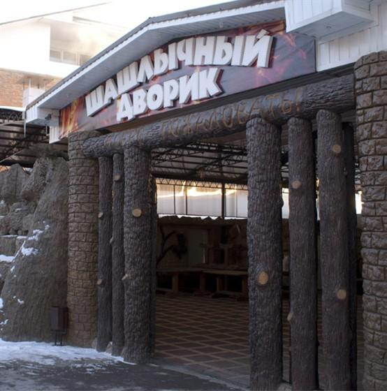 Ресторан Шашлычный дворик - Рецензии ...: afisha.ru/pyatigorsk/restaurant/34568