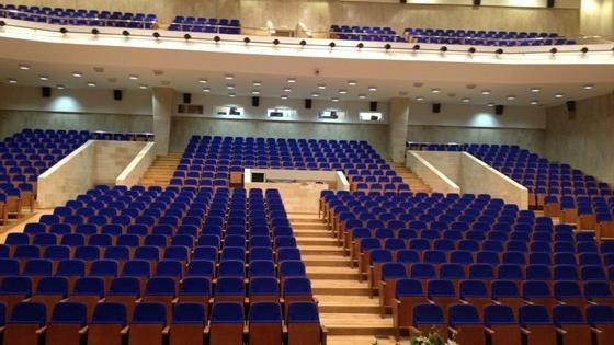 Концертный зал Концертный зал