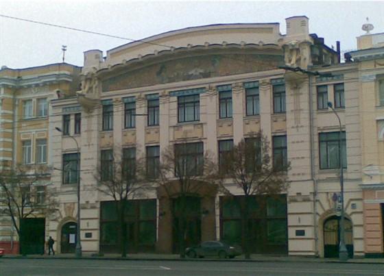 Театр кукол им. Афанасьева