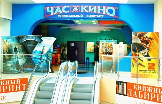 Саратовский театр оперетты афиша на сентябрь