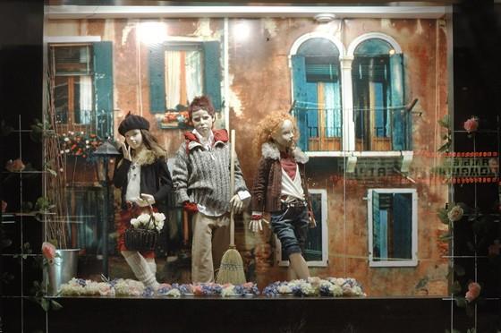 У дома детской одежды нежный возраст расположившегося по адресу: кутузовский проспект 29, обновленный дизайн