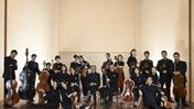 Пинхас Цукерман, Аманда Форсайт, Ксения Коган и Корейский камерный оркестр