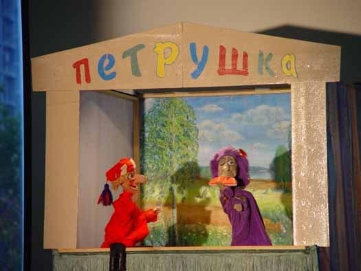 Кукольный театр петрушка